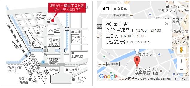 銀座カラー 横浜エスト店の地図