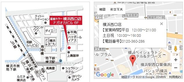 銀座カラー 横浜西口店の地図