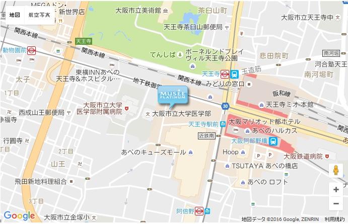 ミュゼ あべのルシアス店の地図