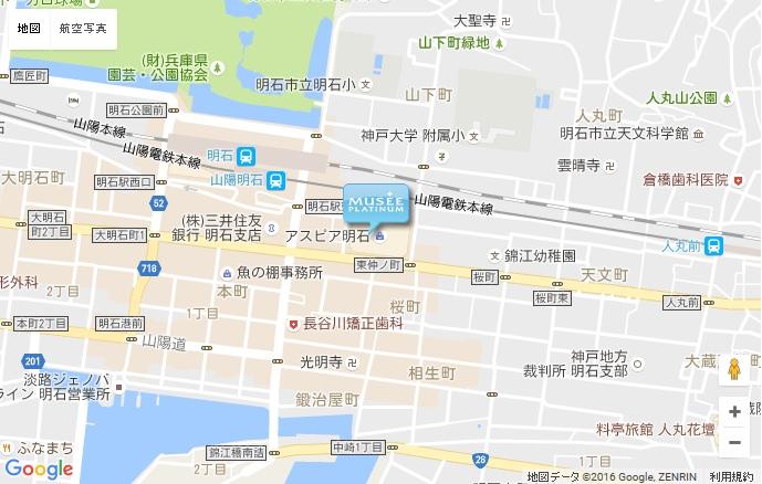 ミュゼ アスピア明石店の地図
