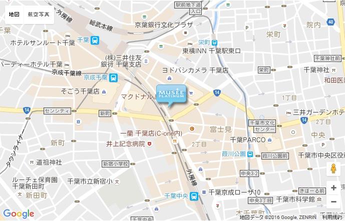 ミュゼ 千葉店の地図