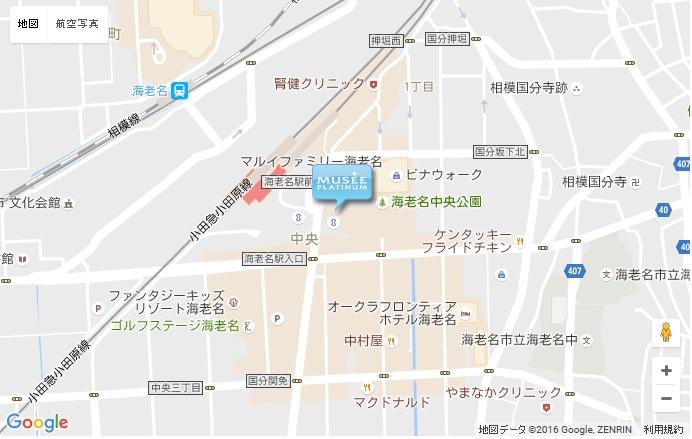 ミュゼ 海老名ビナウォーク店の地図