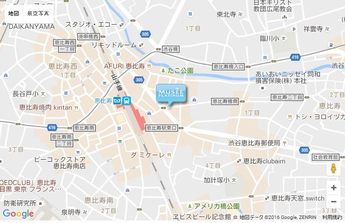 ミュゼ 恵比寿店の地図