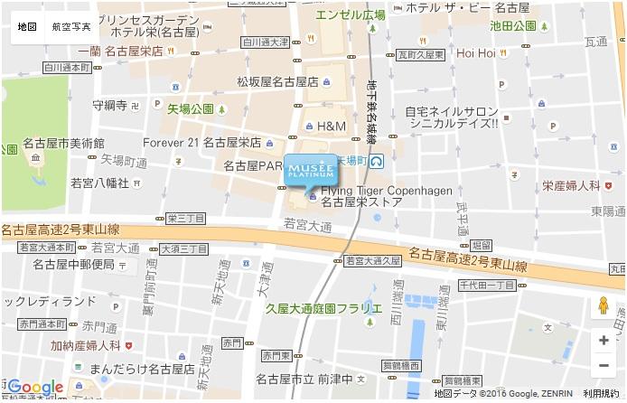 ミュゼ グラン栄店の地図