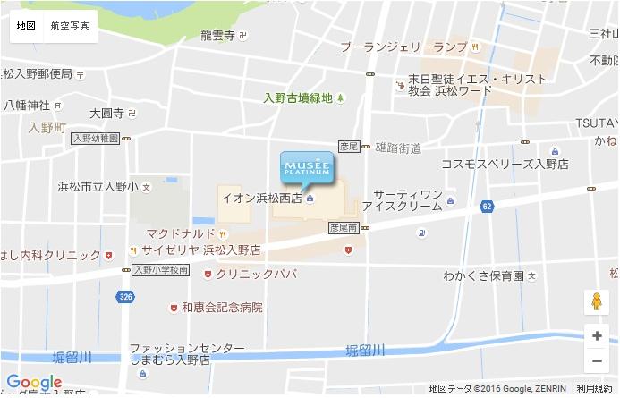 ミュゼ イオン浜松西店の地図