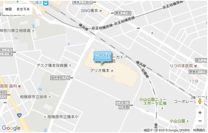 ミュゼ グランアリオ橋本店の地図