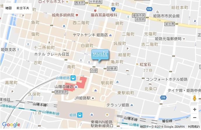 ミュゼ 姫路店の地図