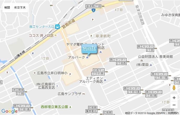 ミュゼ 広島アルパーク店の地図