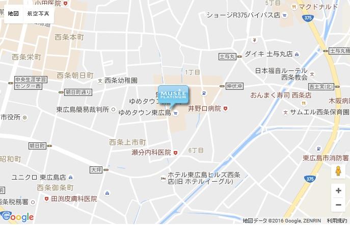ミュゼ 東広島ゆめタウン店の地図