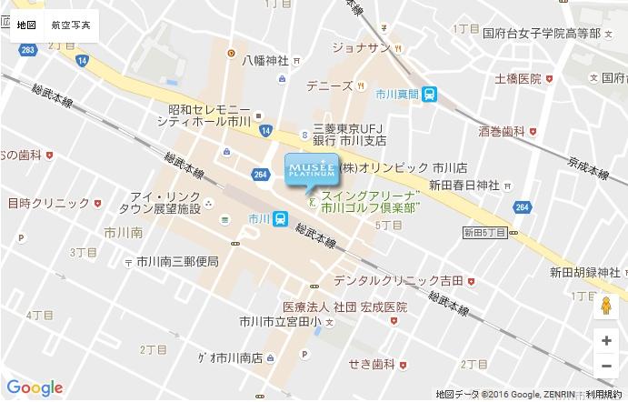 ミュゼ アクティオーレ市川店の地図