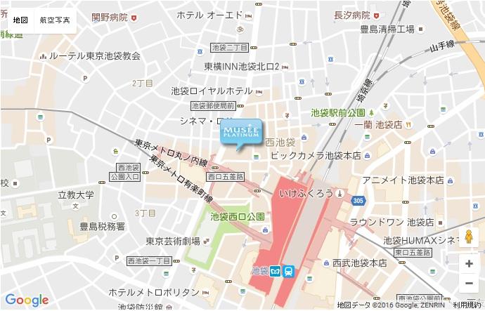 ミュゼ 池袋西口店の地図