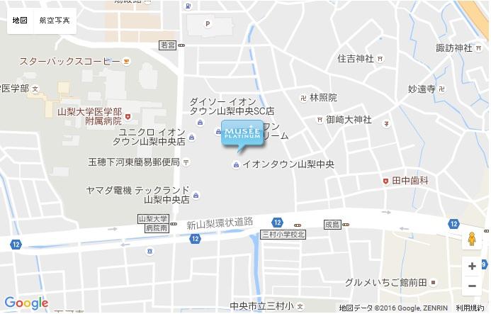 ミュゼ イオンタウン山梨中央店の地図