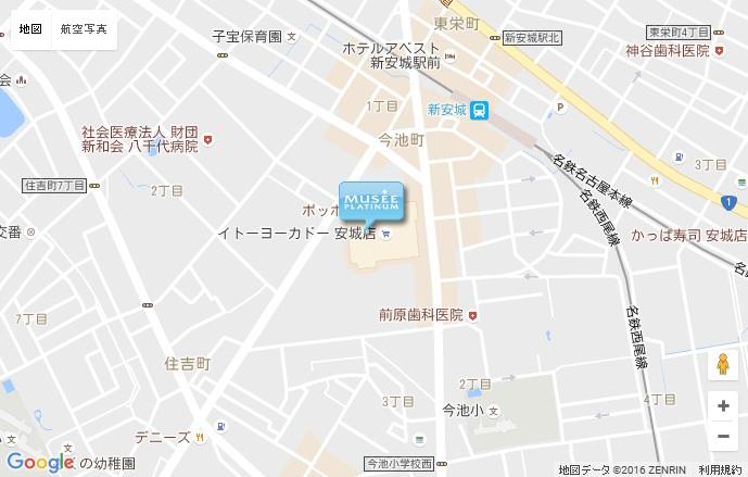 ミュゼ イトーヨーカドー安城店の地図
