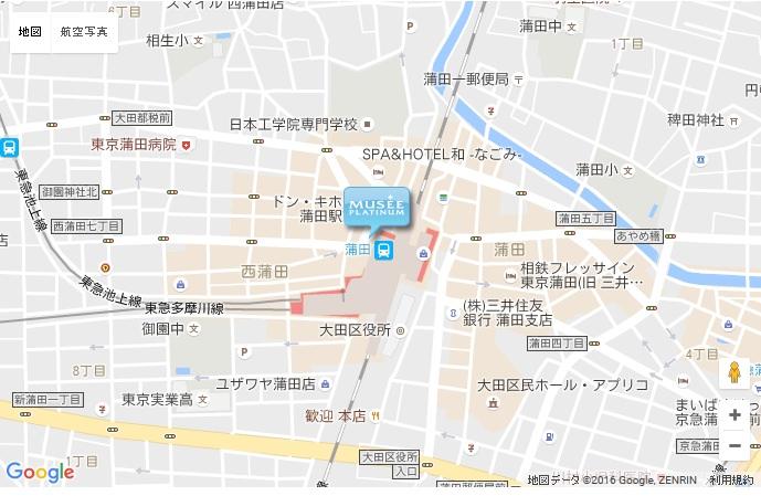ミュゼ グランデュオ蒲田店の地図