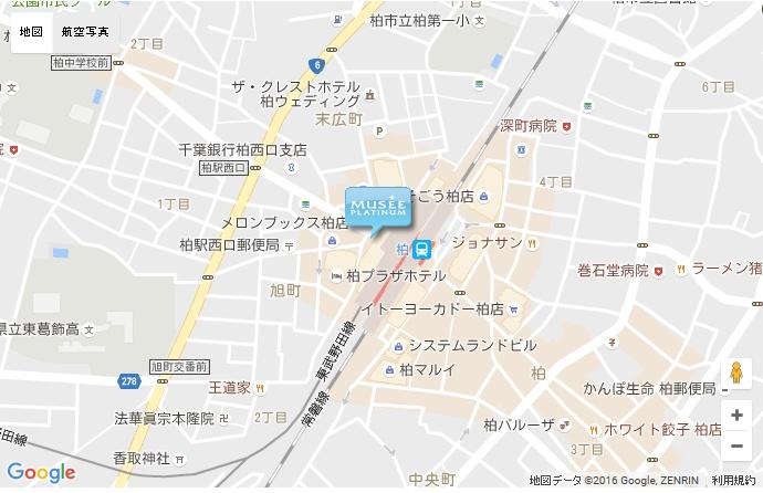 ミュゼ 柏高島屋ステーションモール店の地図