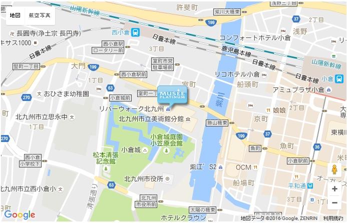 ミュゼ リバーウォーク北九州店の地図
