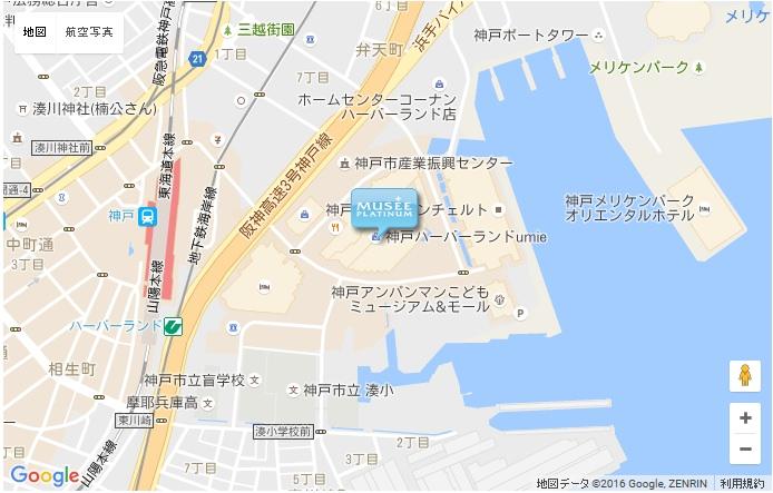 ミュゼ 神戸ハーバーランドumie店の地図