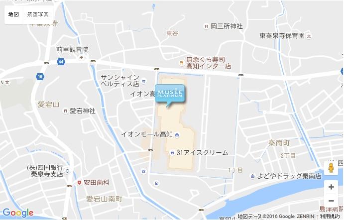 ミュゼ 高知イオンモール店の地図