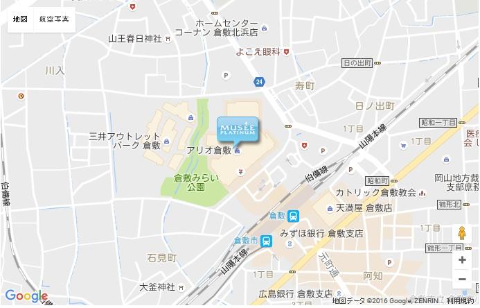ミュゼ アリオ倉敷店の地図