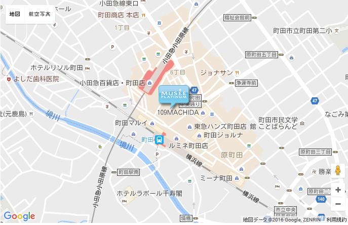 ミュゼ 町田東急ツインズ店の地図