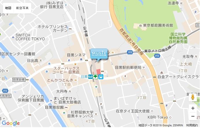 ミュゼ 目黒店の地図