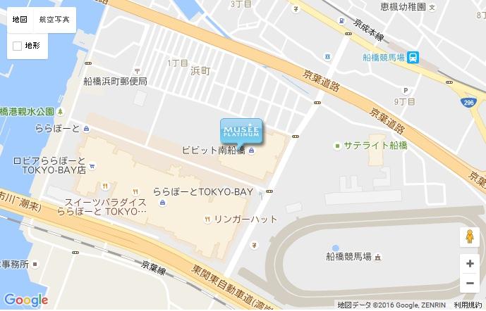 ミュゼ ビビット南船橋店の地図