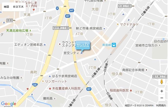 ミュゼ 宮崎宮交シティ店の地図