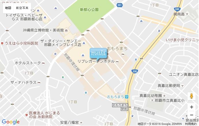 ミュゼ 那覇新都心店の地図