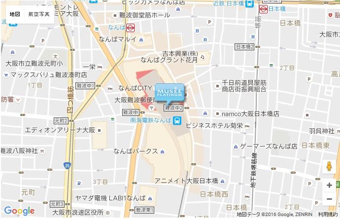 ミュゼ なんばCITY店の地図