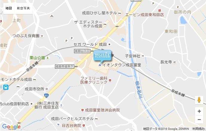ミュゼ グランイオンタウン成田富里店の地図