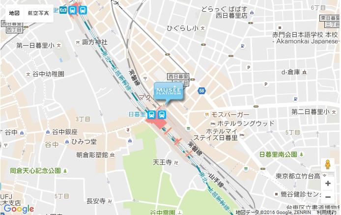 ミュゼ 日暮里店の地図