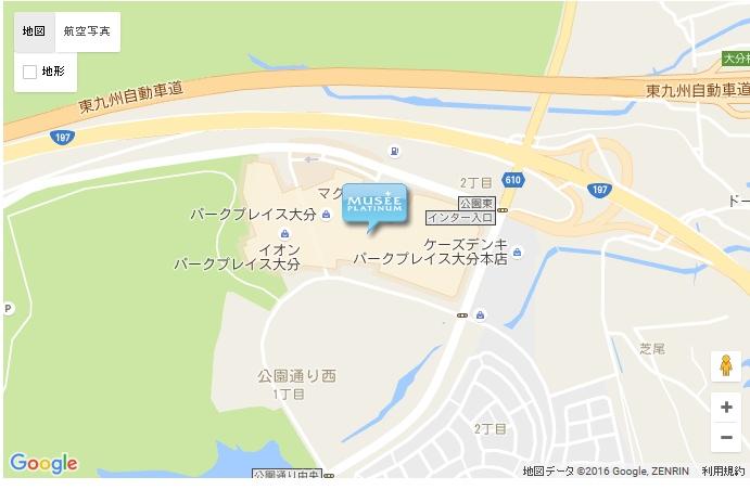 ミュゼ 大分パークプレイス店の地図