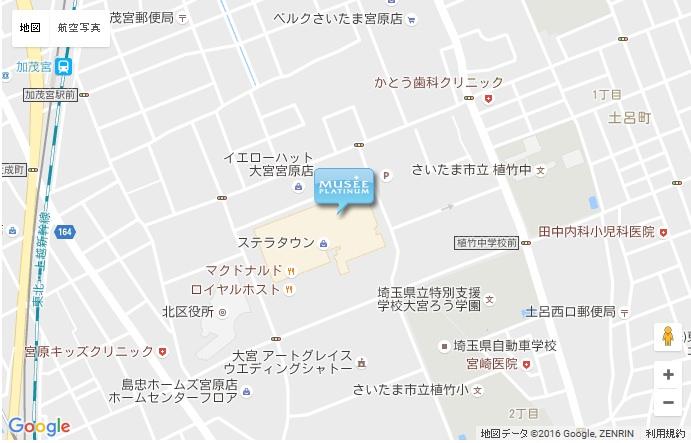 ミュゼ 大宮ステラタウン店の地図