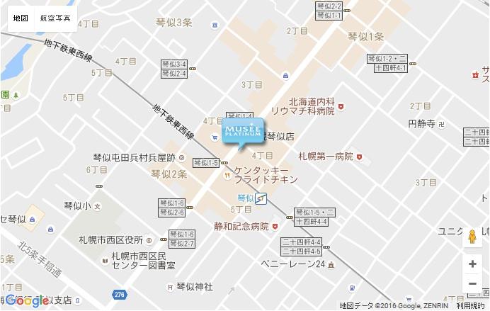 ミュゼ 札幌琴似店の地図