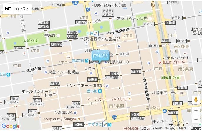 ミュゼ 札幌パルコ店の地図