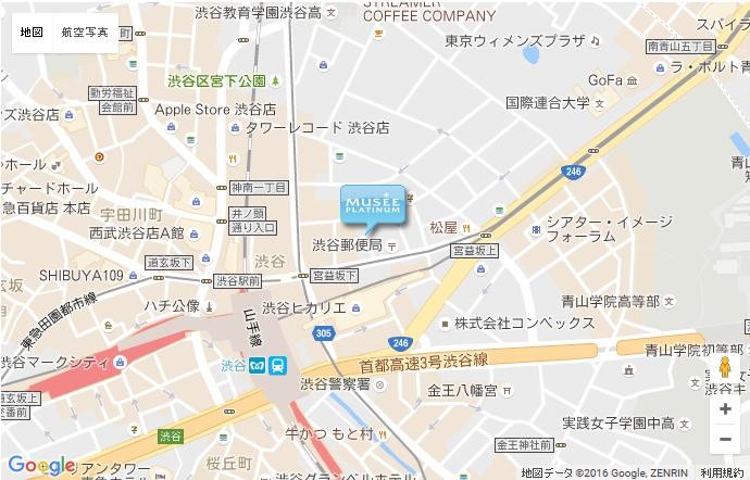 ミュゼ 渋谷アネックス店の地図
