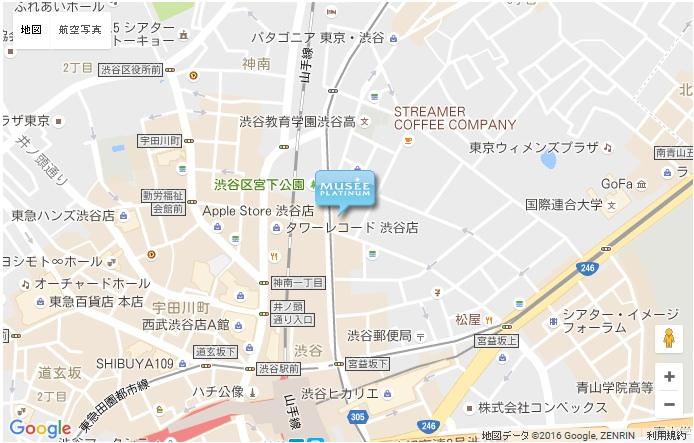 ミュゼ 渋谷cocoti店の地図