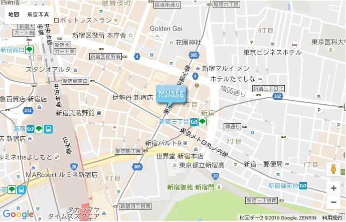 ミュゼ 新宿三丁目店の地図