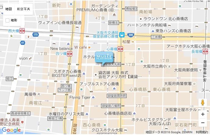 ミュゼ グラン心斎橋OPA店の地図