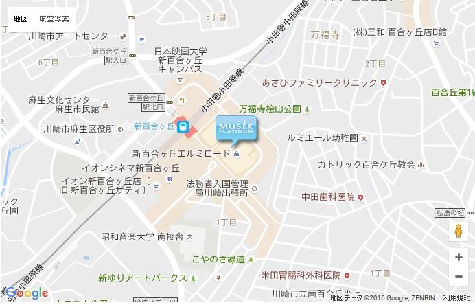 ミュゼ 新百合ヶ丘エルミロード店の地図