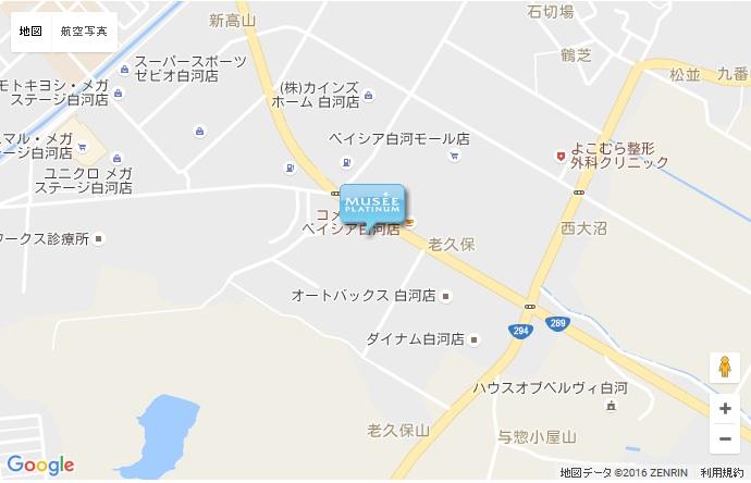 ミュゼ 白河店の地図
