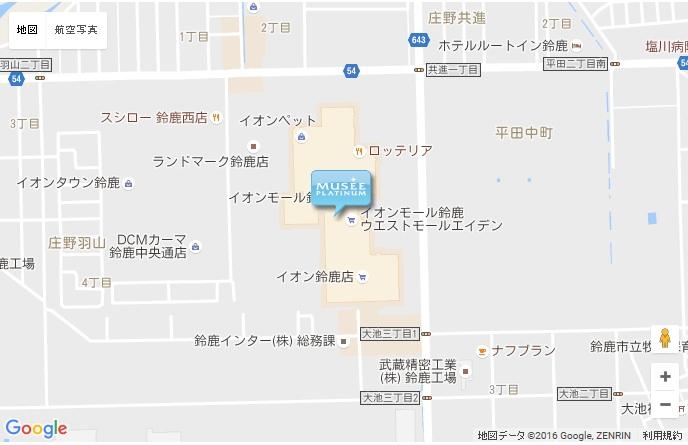 ミュゼ イオンモール鈴鹿店の地図