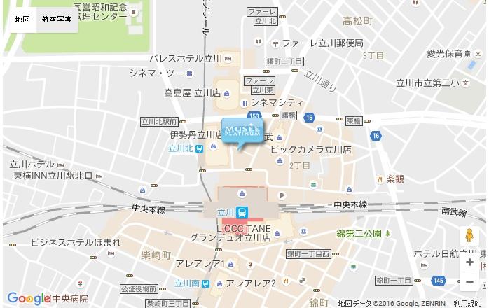 ミュゼ 立川北口店の地図
