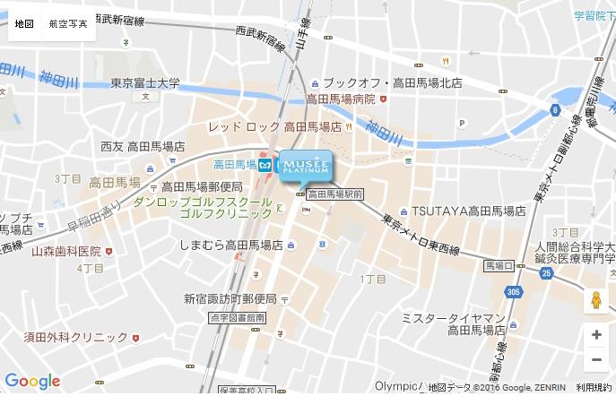ミュゼ 高田馬場店の地図