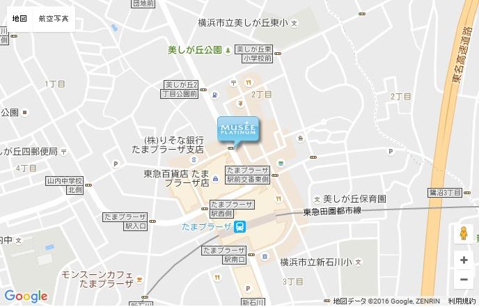 ミュゼ たまプラーザ店の地図