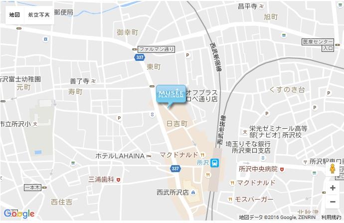 ミュゼ 所沢店 の地図