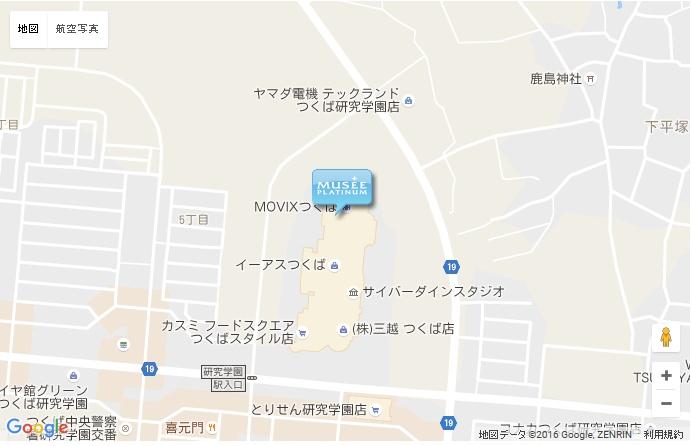 ミュゼ つくばイーアス店 の地図