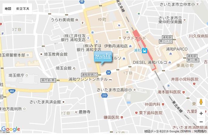 ミュゼ 浦和店の地図