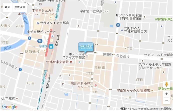 ミュゼ 宇都宮駅前店
