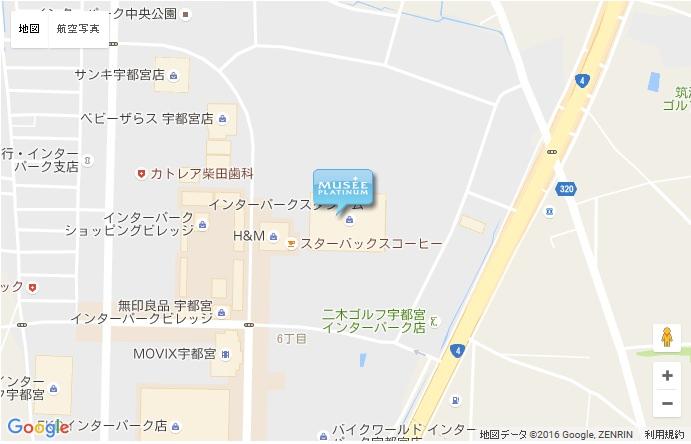 ミュゼ 宇都宮インターパークスタジアム店の地図